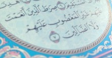 Part 8: An Analysis of Surah Al-Fatiha – The Concept of Bounty