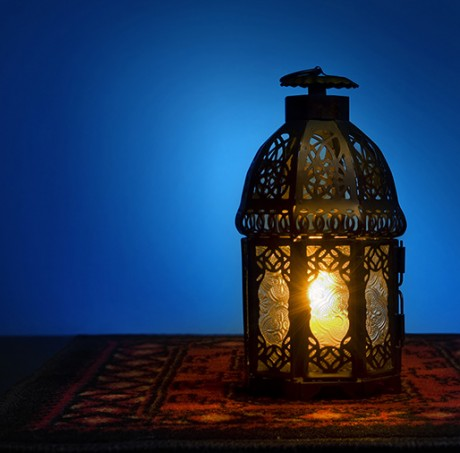 Ramadhan Kareem 1436