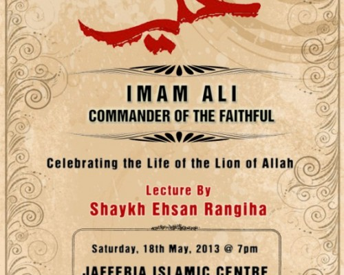 Celebrating the life of the lion of Allah