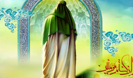 IUS Congratulates you on the Birthday of Imam al-Mahdi (ATF).
