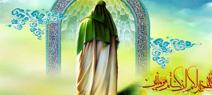IUS Congratulates you on the Birthday of Imam al-Mahdi (ATF).