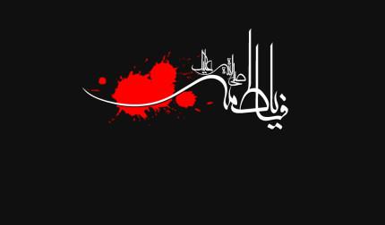 IUS Manchester Fatimiyah Majaalis – Sheikh Mohammed Al-Hilli