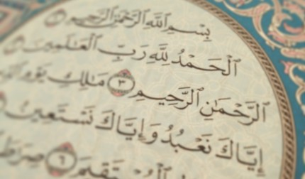 Part 4: An Analysis of Surah Al-Fatiha – Mercy and Compassion in Islam
