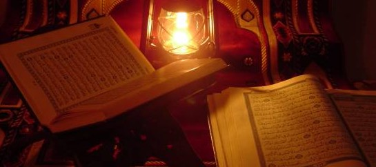 The message of the Quran: Justice