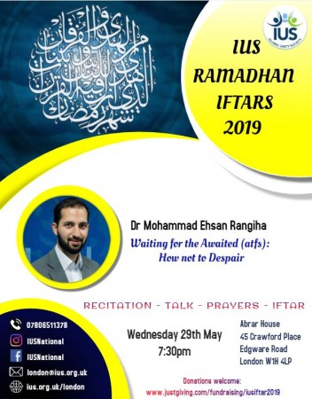 IUS London Ramadhan Iftars 2019 – updated