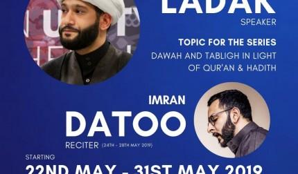Manchester Shahr Ramadhan Majaalis 2019