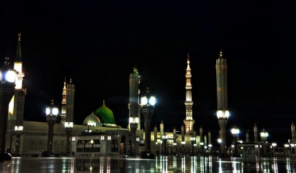 Defamation of the Prophet's character