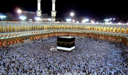 Spiritual Revival During the Month of Hajj