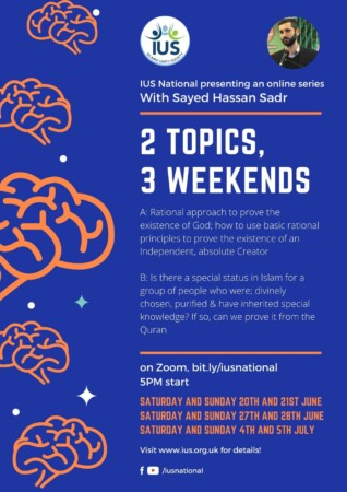 IUS presents a 3 week series with Sayed Hassan Sadr