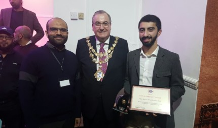 BATCA Community Award 2016