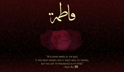 Fatima Al-Zahra (AS)