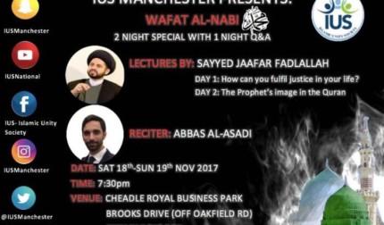 Wafaat Al-Nabi with Sayyed Jafar Fadlallah
