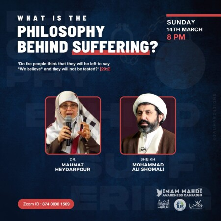 What Is The Philosophy Behind Suffering?