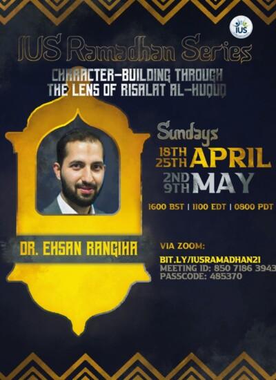 Character-Building Through the Lens of Risalat al-Huquq with Dr. Ehsan Rangiha