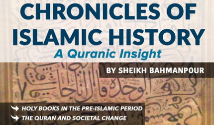 Chronicles of Islamic History: A Quranic Insight