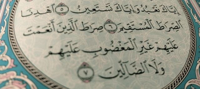 Part 9: An Analysis of Surah Al-Fatiha – Misguidance in Islam
