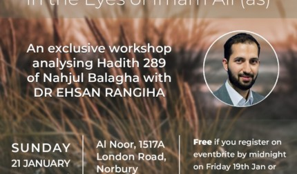 The Perfect Human Being in the Eyes of Imam Ali (AS) – Dr Ehsan Rangiha
