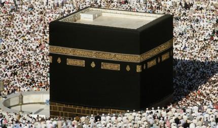 The Wisdom Behind Hajj Rituals