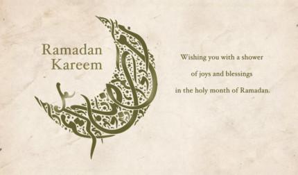 Ramadan Kareem from IHBDC