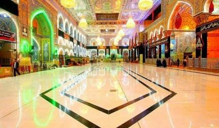 Take me to Karbala