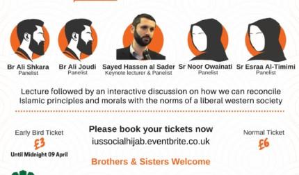 SocialHijab –Where is the Line?