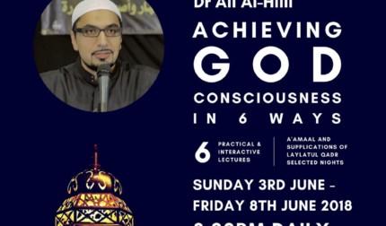 Ramadan 2018 with Dr. Ali Al-Hilli
