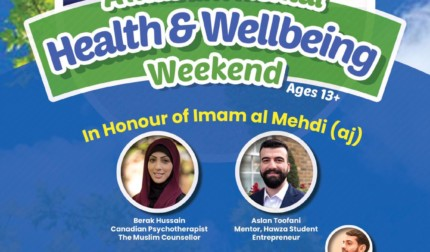A Muslim Mental Health & Wellbeing Weekend