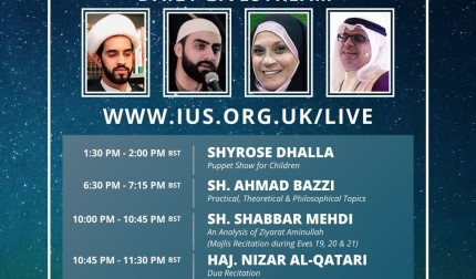Ramadhan 2020 Daily Live Stream