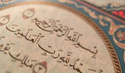 Part 3: An Analysis of Surah Al-Fatiha – The Concept of Praise