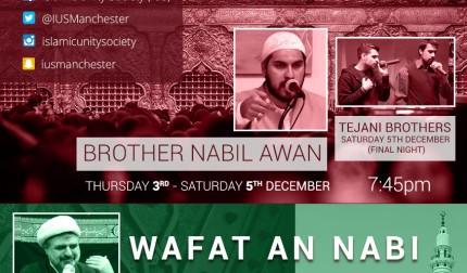 Manchester Arbaeen & Wafat An Nabi Majalis 2015