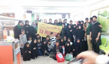 Iraqi Orphans- Arbaeen Walk