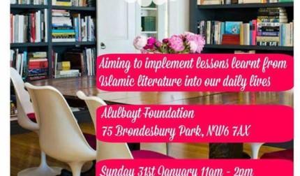 IUS London Sisters Book club