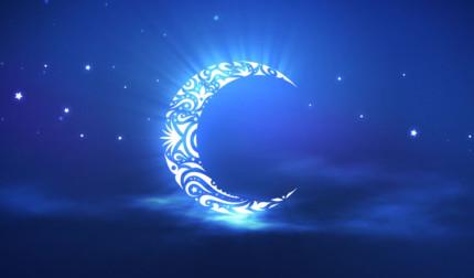 Ramadhan Iftars 2017