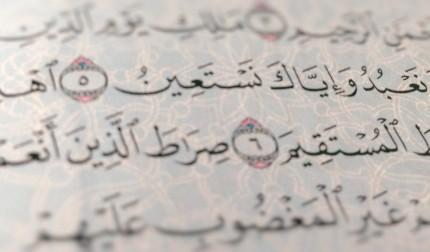 Part 7: An Analysis of Surah Al-Fatiha – The Concept of Guidance