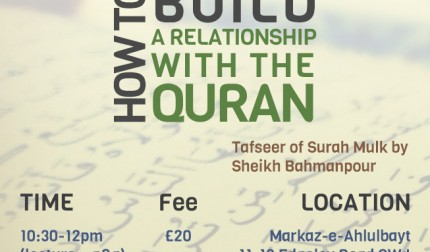 How to build a relationship with the Quran