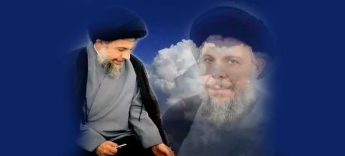 Shaheed Mohammed Baqir Al-Sadr