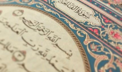 Part1: An Analysis of Surah Al-Fatiha
