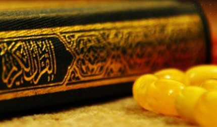 Wayfaring towards the Beloved